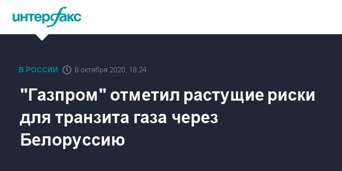 """Нафтогаз"" предложит ""Газпрому"" заключить договор на своп газа вместо транзита, - Витренко"