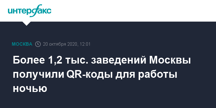 Ночной клуб медуза москва клуб авиатор москва