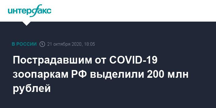 Колыме выделили 10 млн рублей на модельные библиотеки