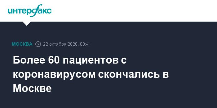 В Крыму за минувшие сутки не зарегистрировано ни одного нового случая заболевания коронавирусом