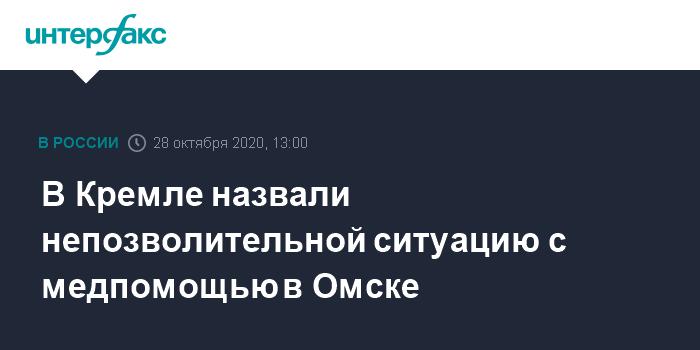 Кислород для ростовской больницы, где погибли пациенты с COVID-19, закупался у единственного поставщика