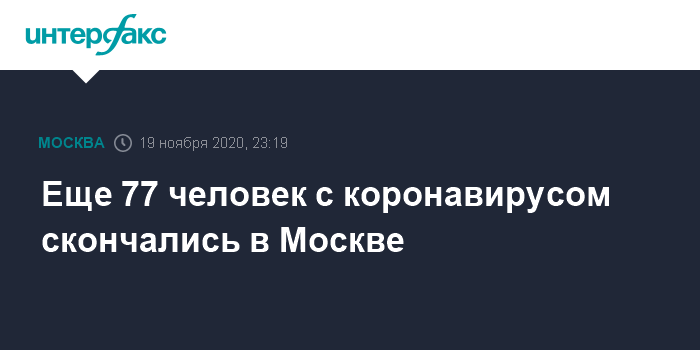 164 новых случая коронавируса зарегистрировали за сутки в Казахстане