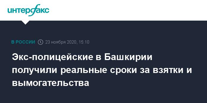 Взятки на 1,5 млрд: экс-полковнику Захарченко предъявлено новое обвинение