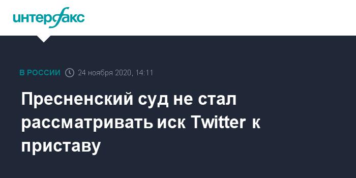 Facebook выплатил штраф 4 миллиона рублей за отказ перенести серверы с данными пользователей в Россию
