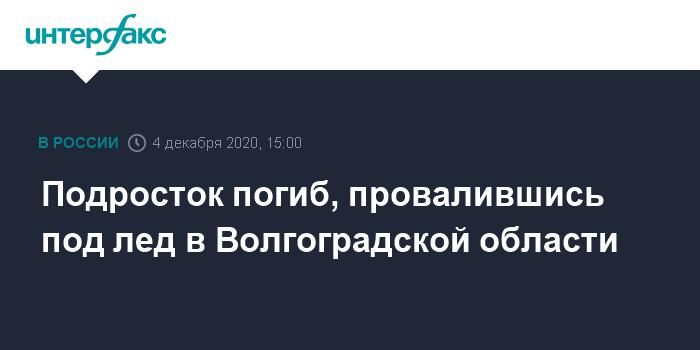 Подросток умер после урока физкультуры в Воронежской области