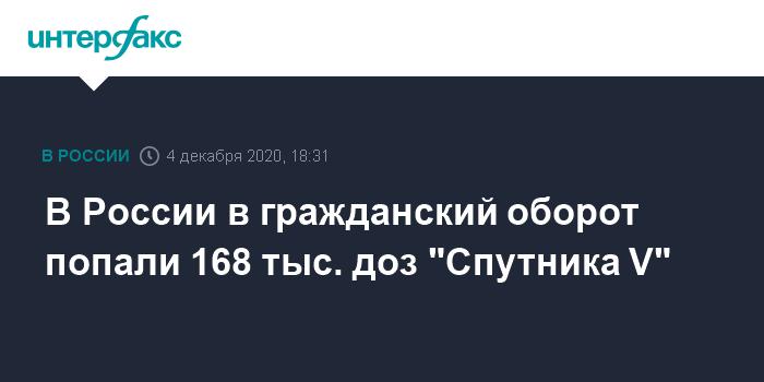 """Минздрав РК и РФПИ договорились об ускоренной регистрации вакцины """"Спутник V"""""""