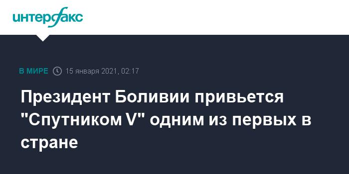 Около 100 миротворцев России в Карабахе вакцинированы от COVID-19