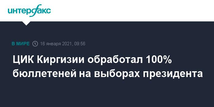 В Гродненской области началось досрочное голосование на президентских выборах
