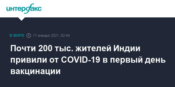 Депутат Рады назвал сроки поставок на Украину вакцин Sinovac и Pfizer
