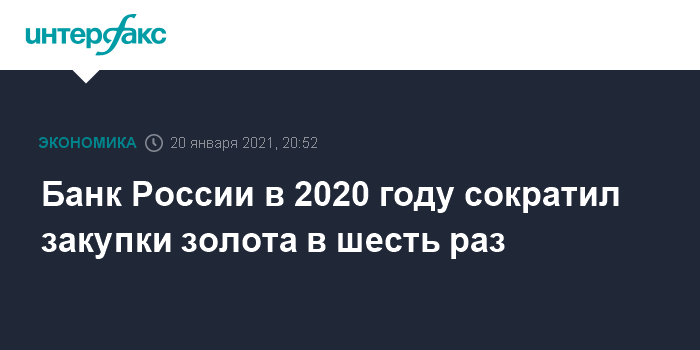 Минэнерго России рекомендовало нефтяникам на треть повысить запасы бензина к маю 2021 года