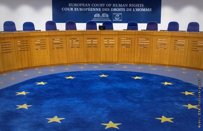 ЕСПЧ отклонил обвинения Грузии в адрес России в связи с войной в Южной Осетии