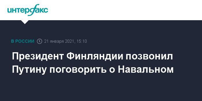 Тиллерсон назвал тему переговоров Трампа и Путина на саммите G20(3)