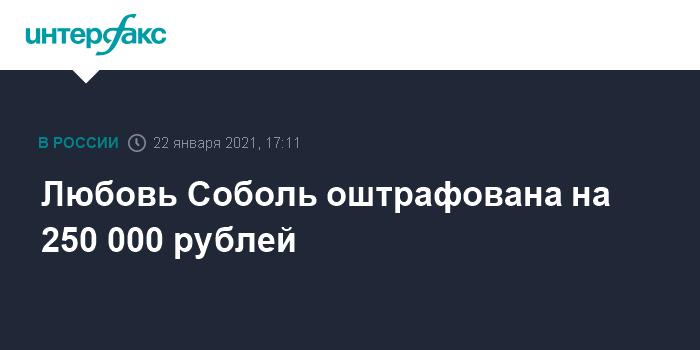 """""""Заковали в наручники и накинули мешок на голову"""". Белорус рассказал о депортации из России"""