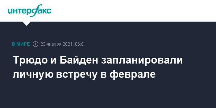 Пушков предсказал рост недовольства американцев в администрации Байдена
