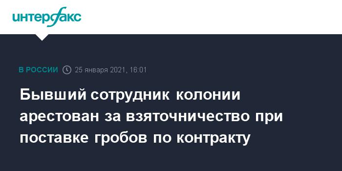 Еще один омский полицейский оказался взяточником