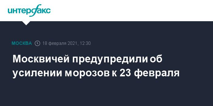 Синоптики рассказали, сколько в Украине продлятся морозы