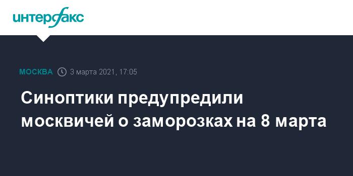 Новое похолодание идет в Украину: синоптик назвал дату