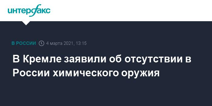 Песков: на акции протеста выходит намного меньше людей, чем голосуют за Путина
