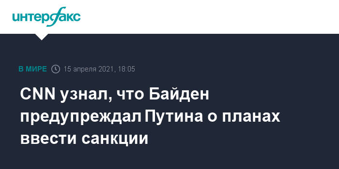 Песков опроверг сообщения о планах Путина досрочно покинуть G20