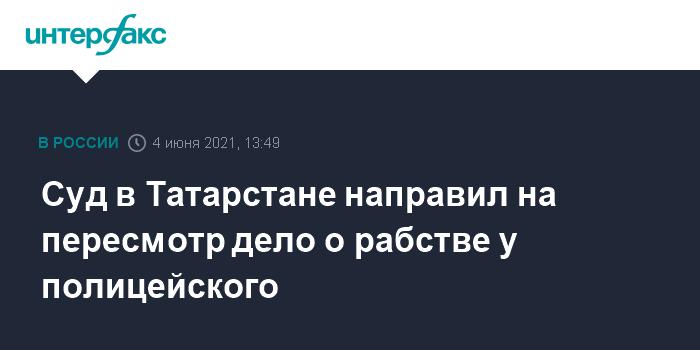 Россия: суд обязал пересмотреть дело активиста Котова, выступавшего против аннексии Крыма