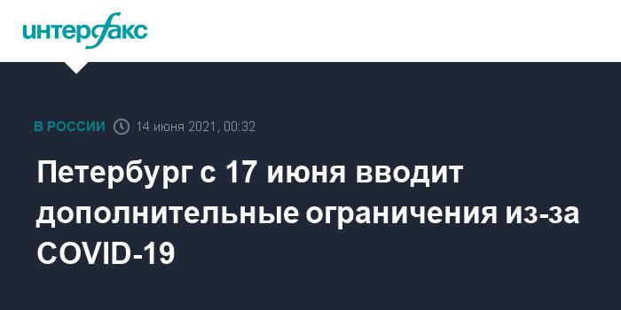 Доступ болельщиков в фан-зону ЕВРО в Петербурге ограничили