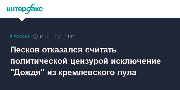 Песков: РФ заметила заявления Байдена по возможному вступлению Украины в НАТО