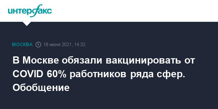 Песков: Об обязательной вакцинации от коронавируса по всей России речи не идет