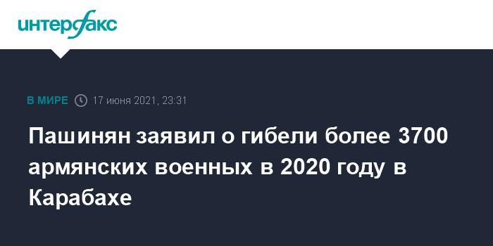Лавров отметил потенциал ОБСЕ как площадки для диалога по урегулированию проблем