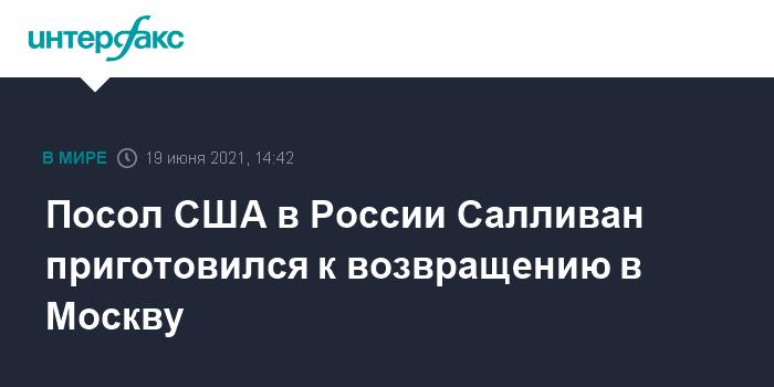 Захарова предложила США вспомнить бомбежки Югославии и Ирака на угрозы новых санкций