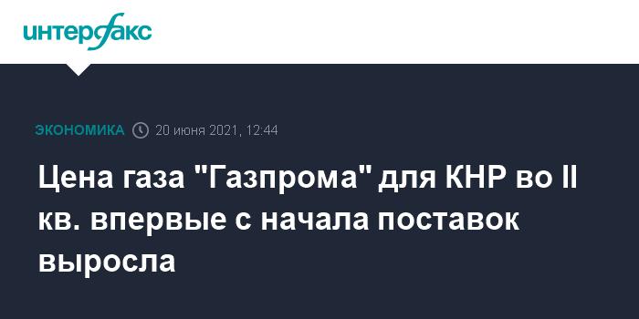 """Эксперт рассказал, что будет с транзитом через Белоруссию после запуска """"СП-2"""""""
