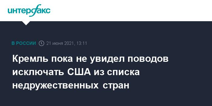 Первые пять месяцев Байдена оказались лучшими в жизни Путина - The Washington Times
