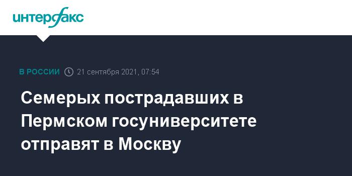 Матчи КР по футболу начнутся с минуты молчания в память о жертвах трагедии в Перми