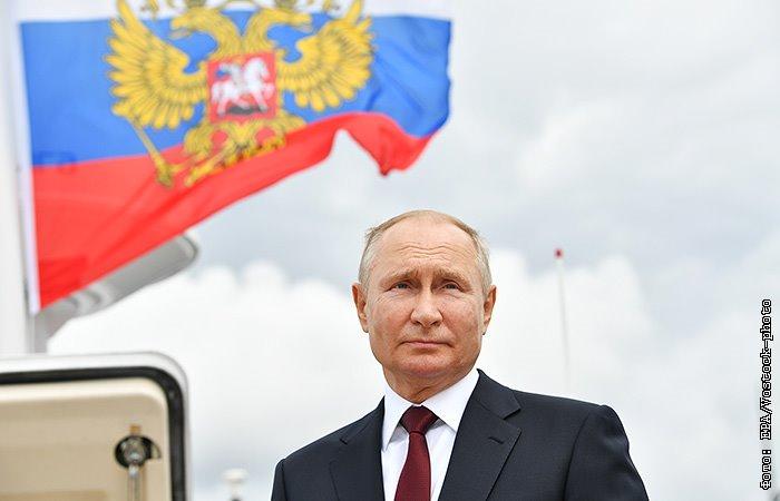 Путин заявил о преодолении экономического спада в России после кризиса из-за COVID