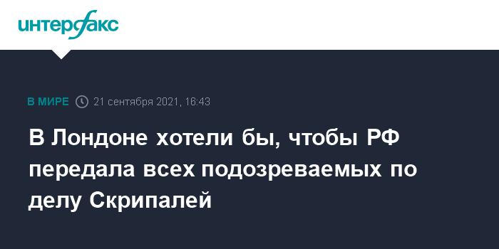 Генпрокурор Чайка обещал раскрыть детали дела Березовского и Литвиненко