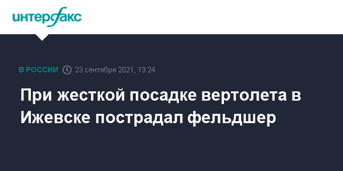www.interfax.ru