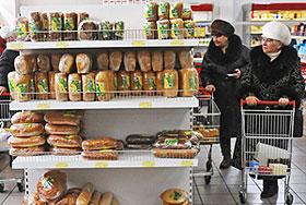 Наша инфляция в 27 раз больше