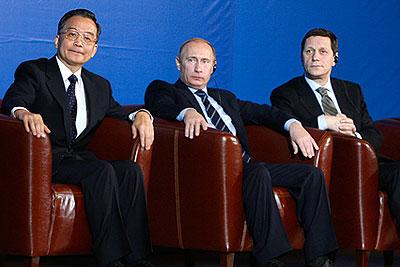 III российско-китайский экономический форум