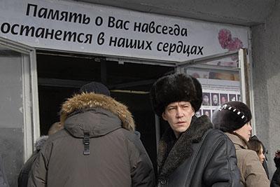 """Похороны погибших на АПЛ """"Нерпа"""" в Комсомольске-на-Амуре"""