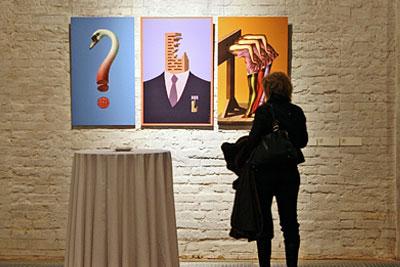 """На выставке латвийского плакатного искусства """"Публичные зеркала"""""""