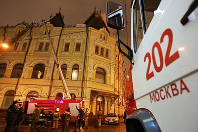 Пожар в здании на Кузнецком мосту