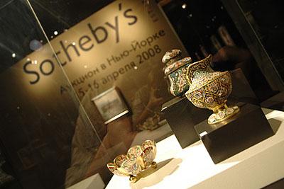 Выставка 30 топ-лотов аукционного дома Sothbey`s