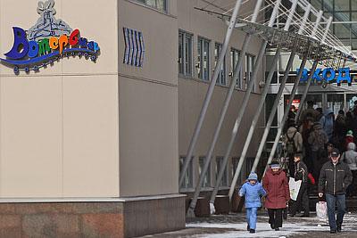"""По факту ЧП в аквапарке """"Вотервиль"""" возбуждено уголовное дело"""