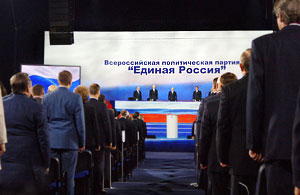 Партбилет для Путина