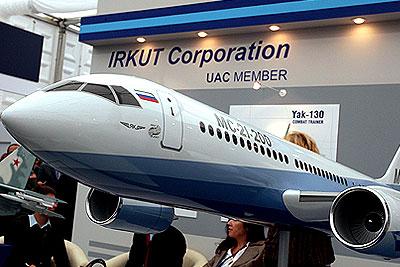 Международная авиавыставка ILA-2008 в Берлине