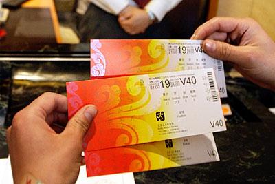 Заканчиваются билеты на Олимпиаду в Пекине