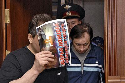 Предварительное слушание по делу об убийстве Отари Квантришвили