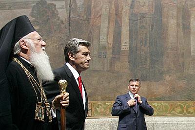 Празднование 1020-летия Крещения Руси
