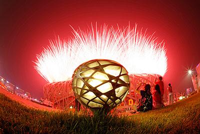Открытие XXIX летней Олимпиады