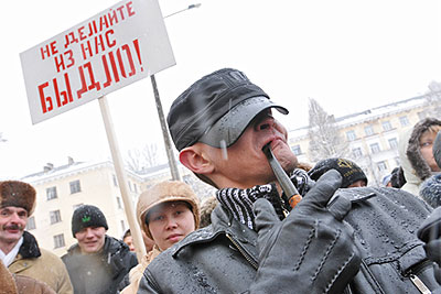 Акция протеста против сокращений и ухудшения жизни в Ленобласти
