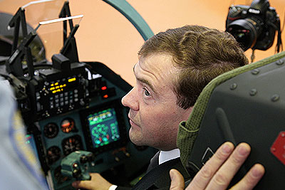 Рабочая поездка Дмитрия Медведева в Иркутск